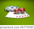 Four aces with casino poker chips and dice. 40770485