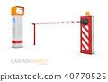 3d Illustration of Barrier on the car parking 40770525