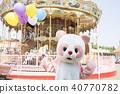 遊樂園服裝熊貓可愛氣球 40770782