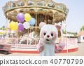 遊樂園服裝熊貓可愛氣球 40770799
