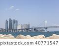 광안대교,마린시티,수영만,수영구,해운대구,부산 40771547