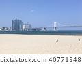 광안리해수욕장,광안대교,마린시티,수영만,수영구,해운대구,부산 40771548
