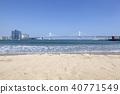 광안리해수욕장,광안대교,마린시티,수영만,수영구,해운대구,부산 40771549