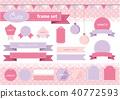 粉紅色的框架集 40772593
