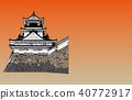 일본의 성 현존 천수각 치성 노을 백 40772917