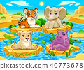 Baby cute Jungle animals in a natural landscape 40773678