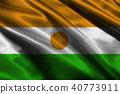 Niger national flag 3D illustration symbol. Niger  40773911