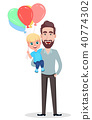 Fathers, day, father 40774302
