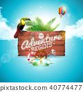 adventure background vector 40774477
