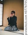 Montsuki-hakama 40776705