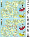 Happy kids maze 40777843