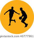 basketball player silhouette 40777961