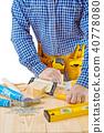 Work, Tool, people 40778080