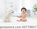 아기와 흰색 푸들 40778607