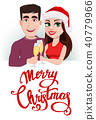 Merry Christmas greeting card with young couple 40779966