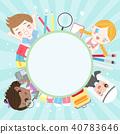 cartoon diverse children 40783646