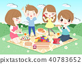 happy family with picnic 40783652