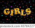 Girls With Balloons Celebrating At Party Beautiful 40784227