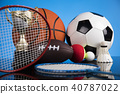 Group of sports equipment 40787022