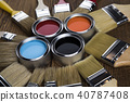 brush, can, canister 40787408