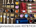 brush, can, canister 40787434