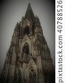 쾰른 대성당 40788526