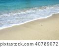 海洋 海 蓝色的水 40789072