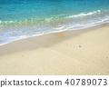 海洋 海 蓝色的水 40789073