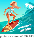 Summer surfing girl on wave vector illustration 40792183