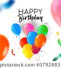 生日 矢量 矢量图 40792683