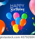 生日 矢量 矢量图 40792684