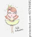 ballerina, girl, ballet 40794085
