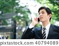 사업가 스마트 폰 전화 40794089