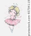 ballerina, girl, ballet 40794119