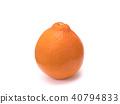 오렌지 미네오라 40794833