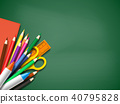 Realistic school supplies on blackboard background. Back to school template with place for text 40795828