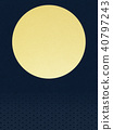gold leaf, moon, sunup 40797243