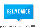 belly dance price tag 40798003