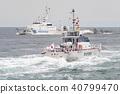 海巴综合展览训练巡逻船PM型Natsui和宫城县警卫队Kinhua山 40799470