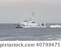 PM型巡逻舰在海上综合展览训练中的应用 40799475