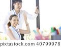 生活 生活方式 事业女性 40799978