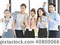 비즈니스 팀 발사 성공 40800066