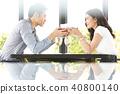 person, couple, cafeteria 40800140