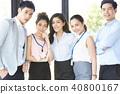비즈니스 팀 남녀 40800167