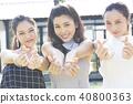 女生 女孩 女性 40800363