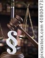 hammer, law, mallet 40800473