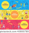 การออกกำลังกาย,ออกกำลังกาย,ผู้ชาย 40800780