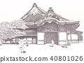 Nijo Castle 40801026