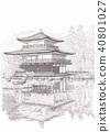 Kinkakuji Temple, kinkakuji, the golden pavillion 40801027