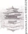 Kinkakuji Temple, kinkakuji, the golden pavillion 40801029